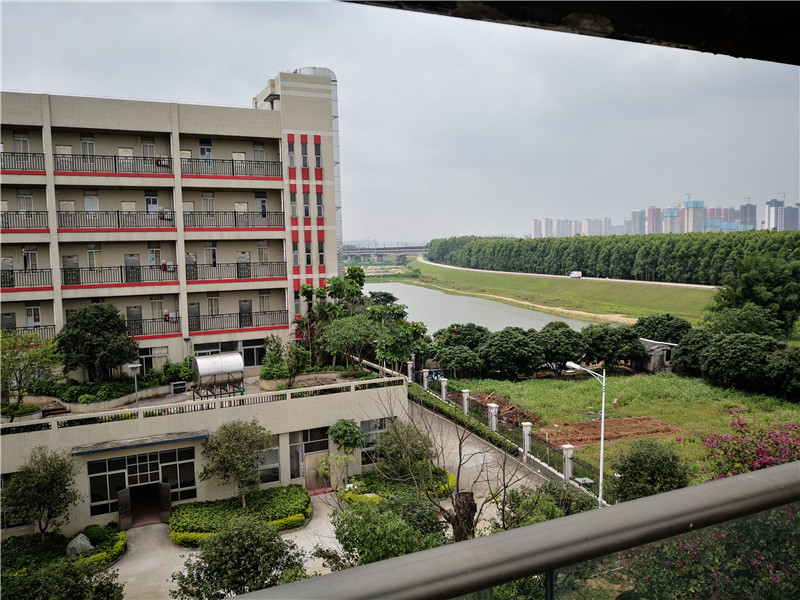 Staff dormitory building of Medical Industrial Park